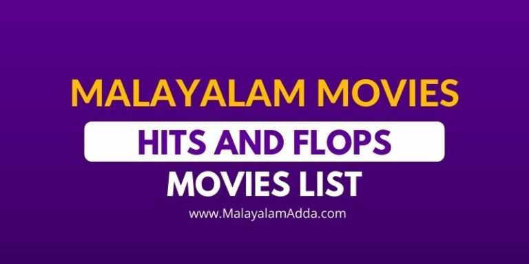 Malayalam Movies Hits and Flops List